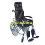Jual kursi roda multi fungsi fs609gc GEA